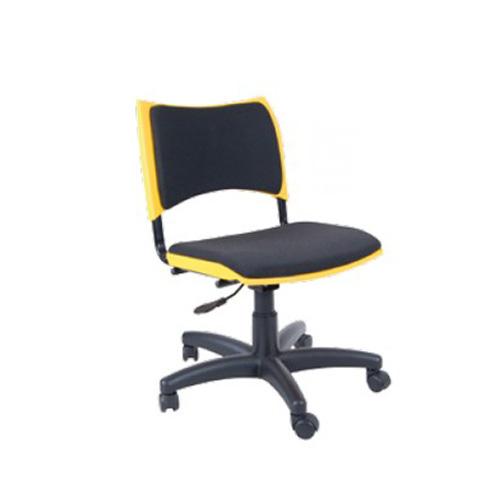 Cadeira-ISO-Linha-Atomo-Giratoria